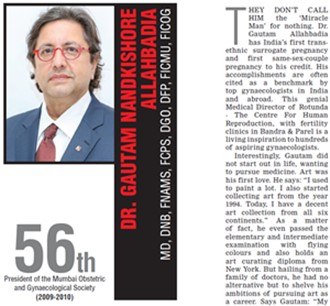 Dr. Gautam Allahbadia – The 56th President of the Mumbai Obstetric and Gynaecological Society