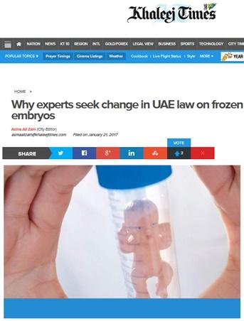 Dr. Gautam Allahbadia on khaleej Times | Why experts seek change in UAE law on frozen embryos